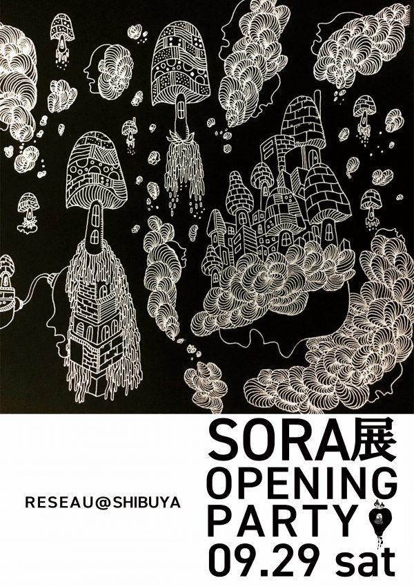 SORA展-openning-party