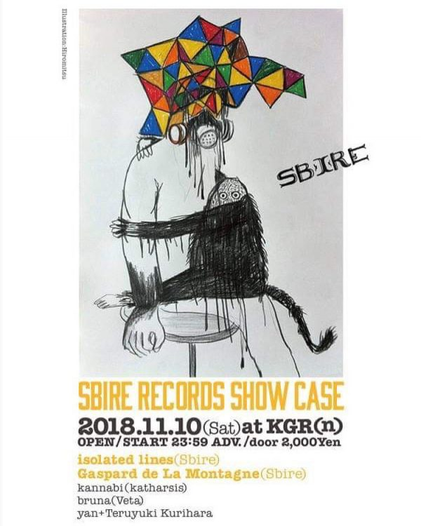 Sbire Records show case