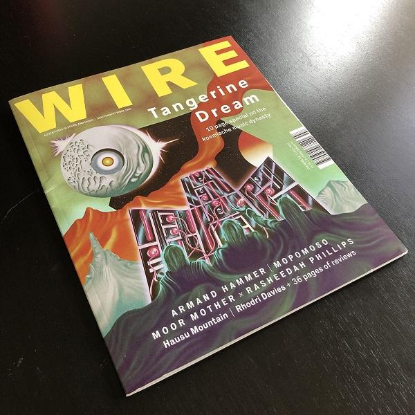 Teruyuki Kurihara_wire_review1